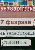 20210217_123557