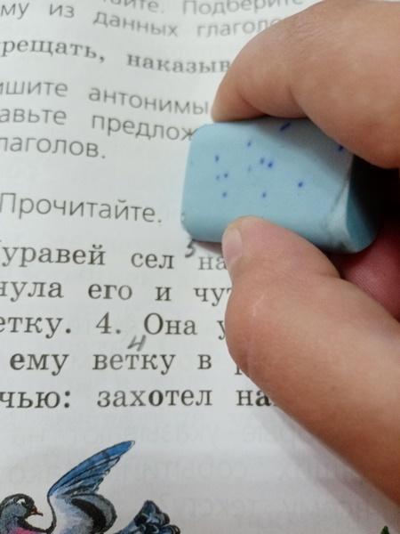 Книжкина-больница.-18-мая-2020-г.-12_14_08