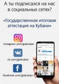 Памятка_книга